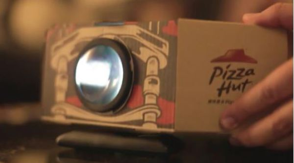 projector-pizza-box